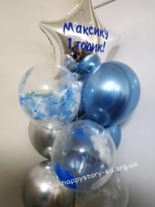 Хромовые шары на один годик