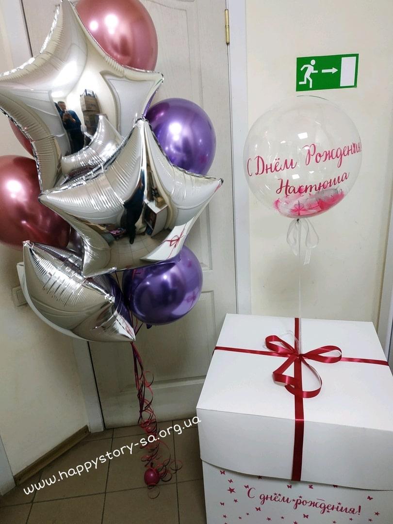 Коробка с шарами на доставку