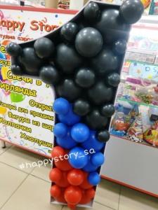 Каркасная цифра из воздушных шаров