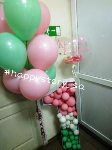 Гелиевые ары + каркасная цифра из шаров на день рождения