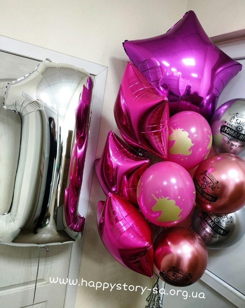 Микс из гелиевых шаров для девочки на 1 годик