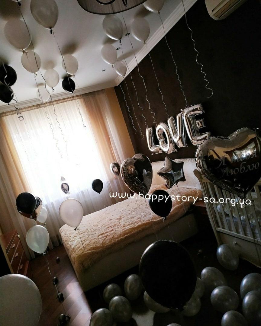 Украшение комнаты гелиевыми шарами на годовщину свадьбы