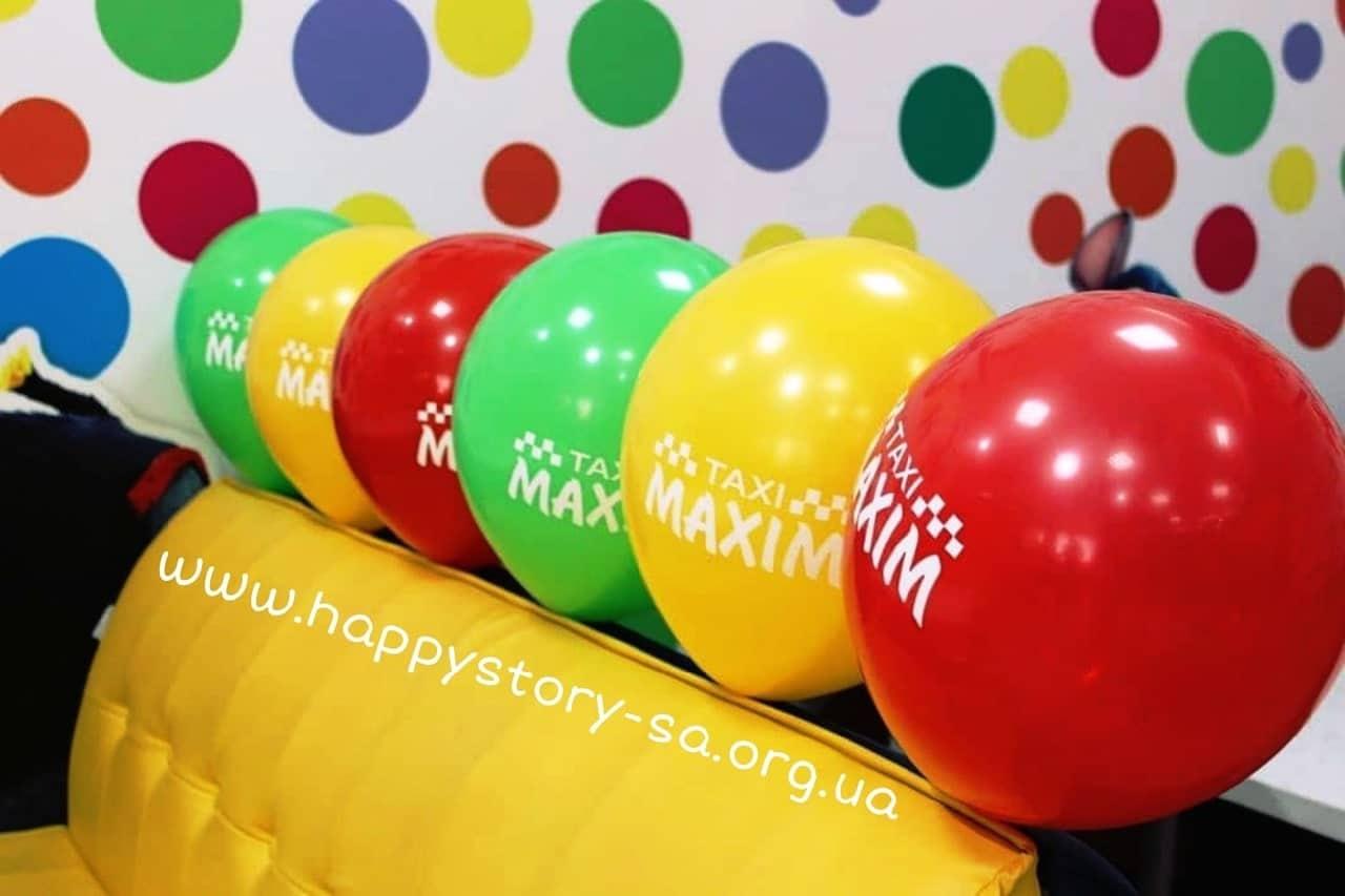 """Воздушные шары на праздник для такси """"Максим"""". г. Макеевка"""