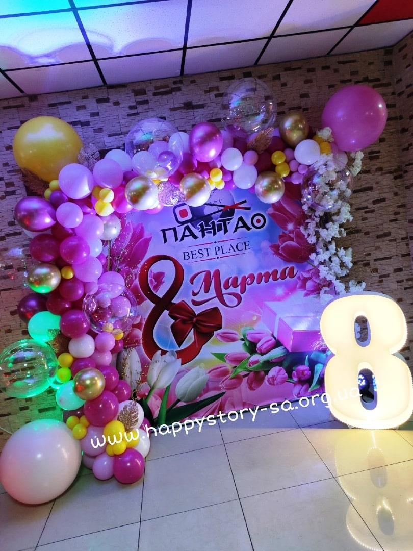 """Фотозона из воздушных шаров на 8 марта для ресторана """"Пантао"""". г. Макеевка"""