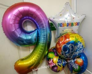 Дни рождения, юбилеи (галерея) (2)