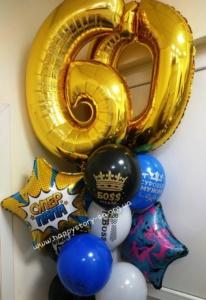 Дни рождения, юбилеи (галерея) (22)