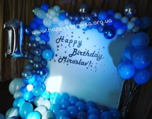 Дни рождения, юбилеи (галерея) (24)