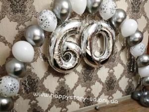 Дни рождения, юбилеи (галерея) (25)