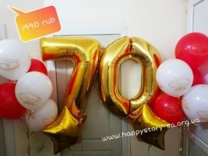 Дни рождения, юбилеи (галерея) (3)