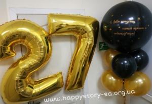Дни рождения, юбилеи (галерея) (39)
