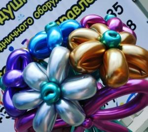 Цветы из хромовых шаров