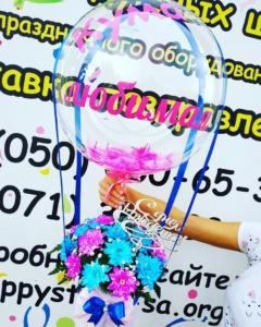 Шар + живые цветы