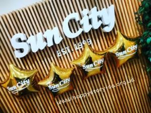 """Брендированные шары """"Sun City"""""""