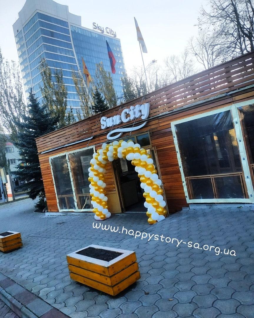 """Арка из шаров для кафе """"Sun City"""". г. Донецк"""