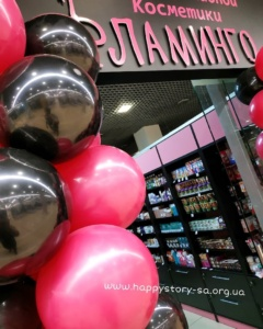 """Шары на открытие магазина косметики """"Фламинго"""""""