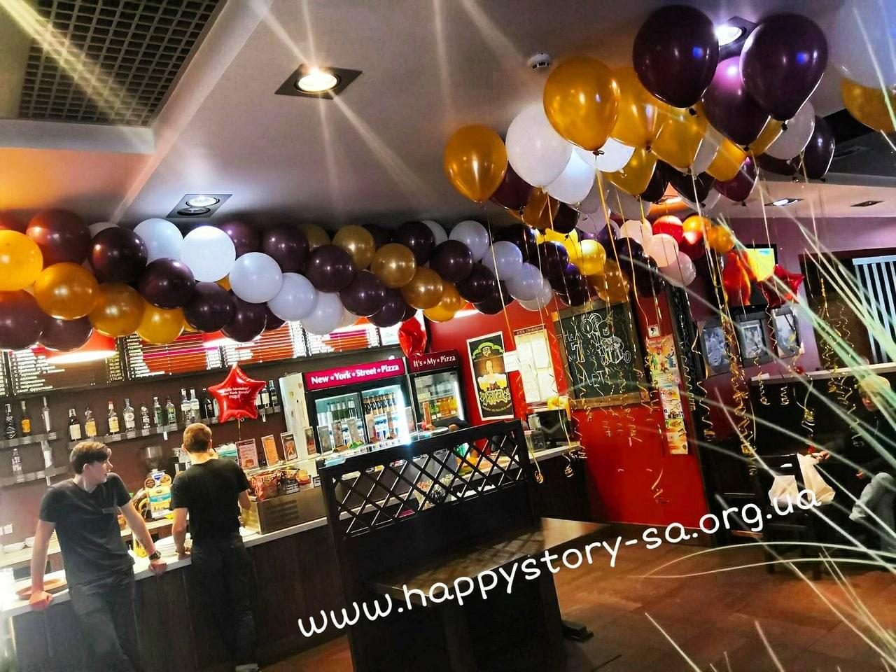 """Воздушные шары на праздник в """"New York Street Pizza"""". г. Макеевка"""