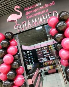 Гирлянды из шаров на открытие магазина