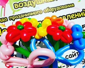 Букеты из шаров (галерея) (9)